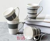 馬克杯簡約陶瓷杯歐式咖啡杯 馬克杯家用茶杯套裝水杯辦公室杯子4個 數碼人生