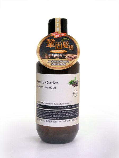 艾瑪花園植物咖啡因養髮抗屑洗髮精300ml【屈臣氏】