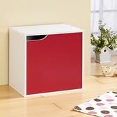 【Hopma】百搭疊疊櫃/單門櫃/收納櫃(有門有隔層)-桃紅