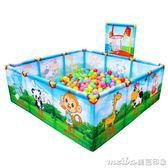 兒童柵欄安全游戲圍欄寶寶投籃嬰兒爬行護欄海洋球池室內家用玩具igo 美芭