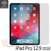【愛瘋潮】Metal-Slim iPad Pro 12.9 2018 0.33mm 鋼化玻璃 螢幕保護貼