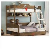 高低床 兒童床上下床高低床雙層床男孩女孩床北歐床上下鋪木床雙層子母床  城市科技DF