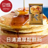 【豆嫂】日本零食 日清 極致濃郁鬆餅粉 (540g)