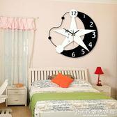 掛鐘 星月創意客廳掛鐘時尚簡約時鐘掛錶  臥室兒童房靜音鐘錶石英鐘 生活故事居家館
