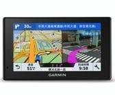 [富廉網] 【GARMIN】 DriveSmart 51LM 行旅領航家智慧車用導航 產品料號 010-01680-70