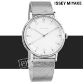ISSEY MIYAKE 三宅一生 / VJ21-0360S.NYAJ701Y /  F系列 極致完美 日本製造 米蘭編織不鏽鋼手錶 白色 39mm