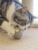 一顆上癮的貓薄荷羊毛球 Furrytail美利奴羊毛貓零食貓玩具球『韓女王』