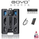 美國GOVO T4 Products 輕便證件卡夾(聚酯版/公司貨)