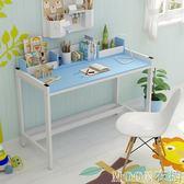 兒童書桌學習桌寫字桌子簡約小學生女孩男孩家用可升降書櫃組合YYJ  MOON衣櫥