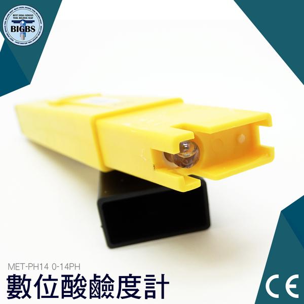利器五金 數位酸鹼度計 測量器 校正液 酸鹼度 PH計 測試筆 水質檢測 電極 數位酸鹼度計 0-14pH