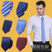 真絲窄韓版男士領帶  『潮流世家』