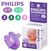 美國香草奶嘴/天然奶嘴 早產/新生兒專用奶嘴 (7款可選) - PHILIPS
