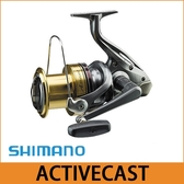橘子釣具 SHIMANO紡車型捲線器 ACTIVECAST 1050/1060/1080/1100/1120
