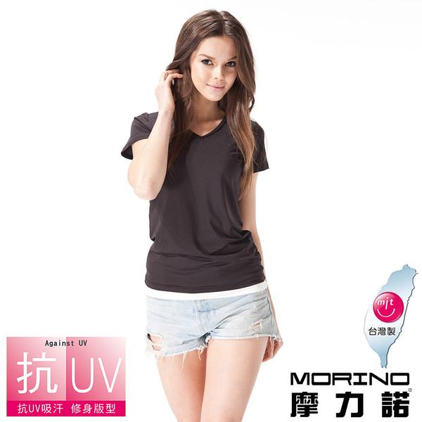 【MORINO摩力諾】抗UV速乾短袖衫/T恤(黑色)