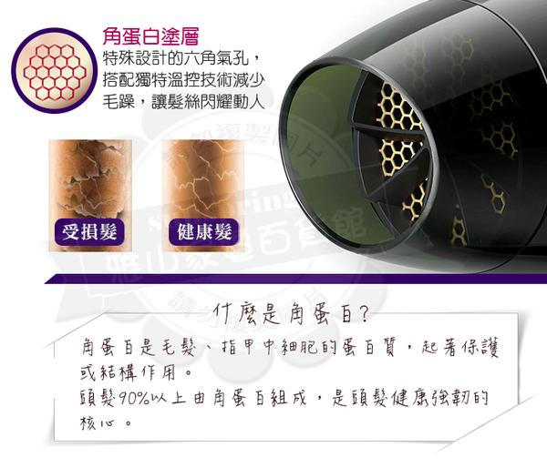 【PHILIPS飛利浦】角蛋白修護吹風機(BHC111/41)