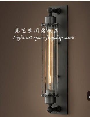 設計師美術精品館美式鄉村壁燈 北歐宜家個性壁燈 創意古典懷舊燈客廳餐廳過道壁燈