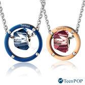 情侶對鍊ATeenPOP珠寶白鋼情侶項鍊 就是愛你 採用施華洛世奇水晶元素項鍊 七夕禮物 藍玫 單個價格