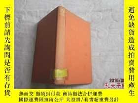 二手書博民逛書店煉獄的季節(SEASON罕見IN PURGATORY)10206