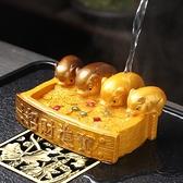 茶寵擺件 变色招财进宝小猪仔茶宠摆件精品可养创意个性茶玩茶具茶道配件
