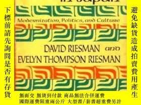 二手書博民逛書店日本的對話:現代化、政治與文化罕見Conversation in