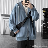 外套秋季開衫衛衣男新款休閒大碼運動外套潮流寬鬆情侶連帽夾克 阿卡娜