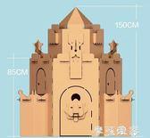 寶堡樂瓦楞紙房子兒童紙板手工diy玩具模型公主城堡紙箱游戲屋 igo交換禮物