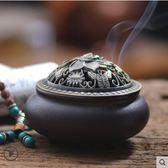 供香爐寬和香爐陶瓷仿古檀香盤香爐家用茶道供佛熏香爐 夏洛特