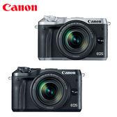 ◎相機專家◎ Canon EOS M6 KIT 含 EF-M 18-150mm IS STM 登錄送好禮 彩虹公司貨