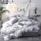 天絲絨雙人四件式鋪棉兩用被床包組-多款任選 台灣製 大理石 紅鶴 5X6.2尺 北歐風