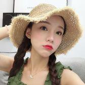 草帽女夏季海邊沙灘遮陽帽百搭可折疊太陽帽小清新漁夫帽