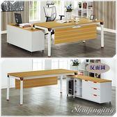 【水晶晶家具】希爾頓180cm時尚木紋白L型辦公桌 BL8609-2