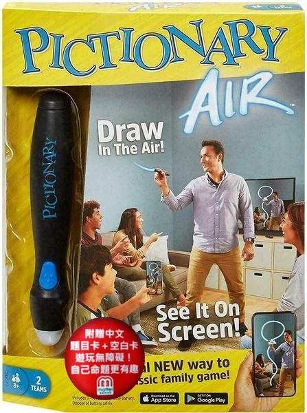 猜猜畫畫天馬行空版 附中文題目卡 PICTIONARY AIR - 中文正版桌上遊戲 《德國益智遊戲》