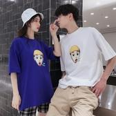 氣質情侶裝韓版寬松純棉白色短袖T恤男女【聚寶屋】