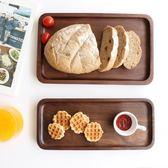 黑胡桃實木托盤茶盤 日式早餐盤套裝 實木點心盤子托盤蛋糕盤 挪威森林