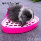 熱賣小寵廁所 寵物兔 龍貓 豚鼠 荷蘭豬...