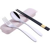 筷子勺子套裝盒三件套 兒童成人學生勺筷叉旅行便攜餐具  麻吉鋪