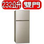 結帳更優惠★Panasonic國際牌【NR-B239TV-R】232公升雙門變頻冰箱
