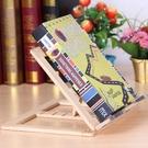 [拉拉百貨]閱讀書架 原木 閱讀架 琴譜架 食譜架 書本支撐架 練琴架 書擋 書架 讀書架 桌上看書架