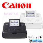 【粉、白、黑】Canon SELPSY CP1300 CP-1300 cp1300 印相機 手做 相編 DIY 日記 彩虹公司貨) CP1200後繼