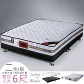 床組《YoStyle》席拉二線3M防潑水獨立筒床組-雙人加大6尺(二色) 床組 雙人床 雙人床墊 獨立筒