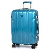 eminent 雅仕 - 鋼鐵亮面風格鋁框PC行李箱20吋銀湖綠