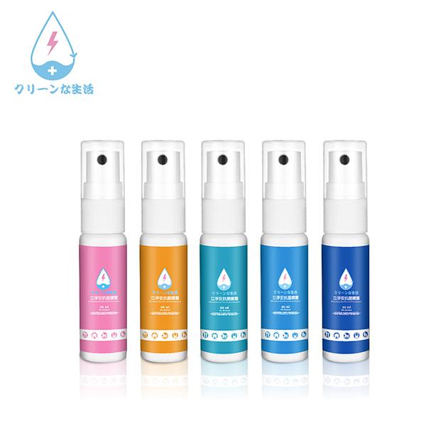 【現貨】立淨安 抗菌清潔液 25ml (一組5瓶) 迷你繽紛組