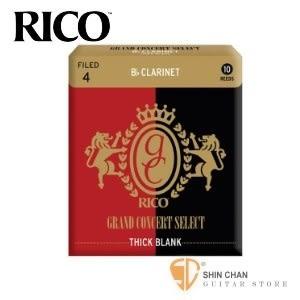 【4號豎笛/黑管竹片】【美國 RICO Grand Concert Select】【Thick Blank/Bb Clarinet】【10片/盒/紅黑包裝】