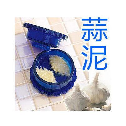 廚房好幫手 不沾手蒜蓉器 磨蒜器 攪蒜器 蒜泥器【小三美日】