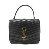 YSL 聖羅蘭黑色 SULPICE 小型金字絎縫羊皮鍊帶包 532662 【BRAND OFF】