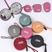 全館88折 耳機收納包攜袋保護套盒子小型電子產品旅行收納包 百搭潮品