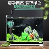 凈水三合一設備過濾器魚缸氧氣棒小型水循環靜音增氧泵家用潛水泵 創時代3C館