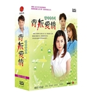 背叛愛情 下套(62~124集) DVD...