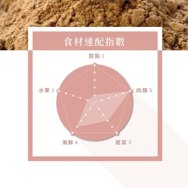 【味旅嚴選】|五香粉|Taiwan Mixed Spices|100g
