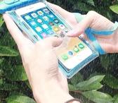 手機防水袋透明防塵防水
